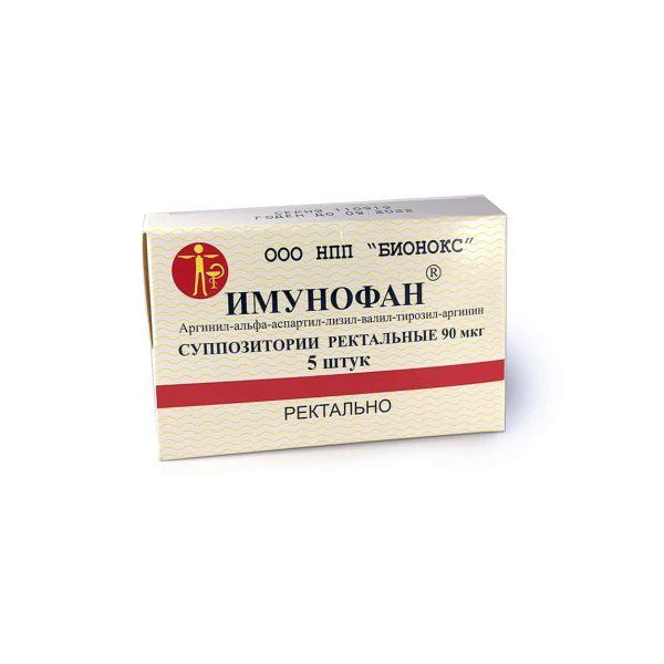 Имунофан свещи, ректални 5 броя - БИОНОКС - Zob.BG