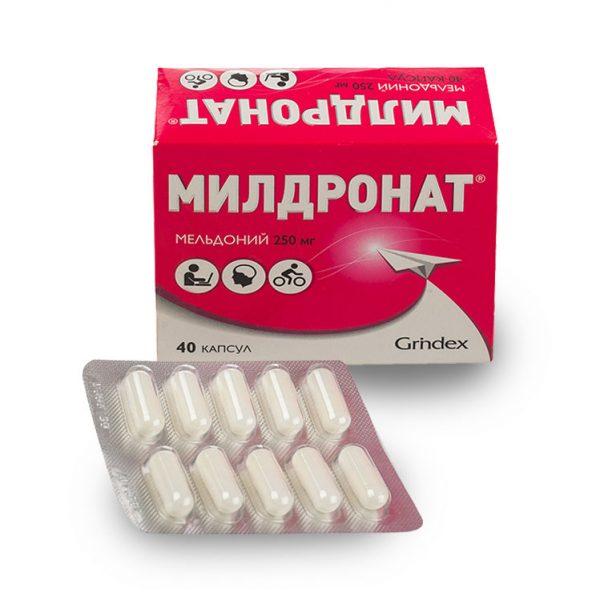 Милдронат, Мелдоний Русия - 40х250мг - Zob.BG