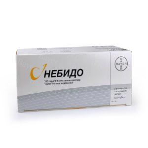 Небидо Bayer (Тестостерон ъндеканоат), 1000 мг - Zob.BG