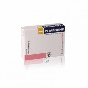 Ретаболил 50 мг (Нандролонов деканоат) - Zob.BG