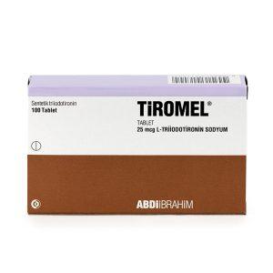 Кленбутерол - Софарма (50 таблетки по 0.02 мг) - Zob.BG