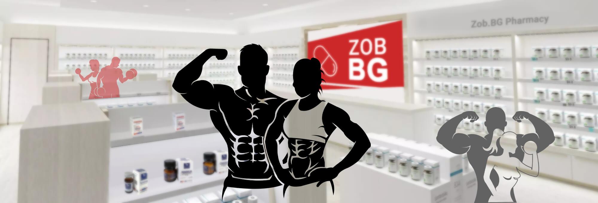 Zob.BG - Магазин за анаболни стероиди