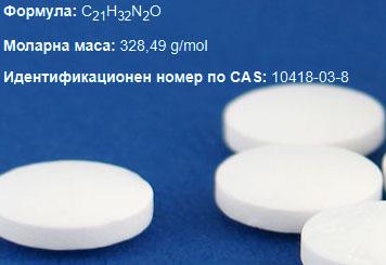 Стромба – прием на 100% с информация (Zob.BG)